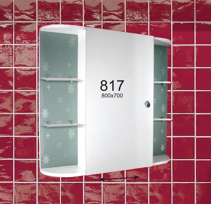 Шкафы для ванной комнаты (50 фото): как объединить практичность и ... | 781x806
