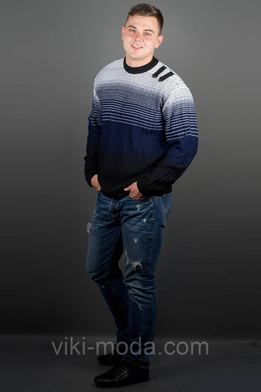 Мужской свитер Евгений (синий)