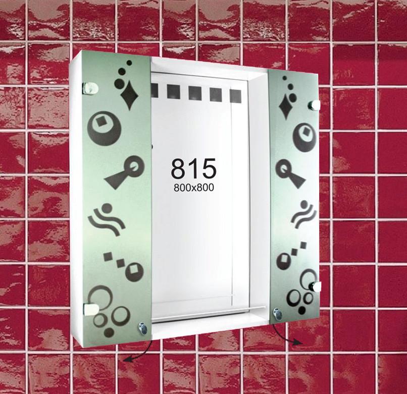 """Дзеркальна шафа з підсвічуванням для ванної кімнати (дзеркало шафа) м""""815"""""""