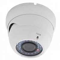 Камера видеонаблюдения Avigard AVG 517HD