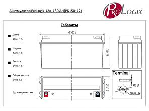 Аккумулятор 12V вольт 150 ah ампер, фото 2