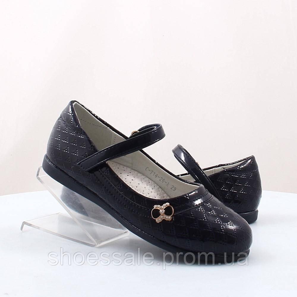 Детские туфли ТОМ.М (47239)
