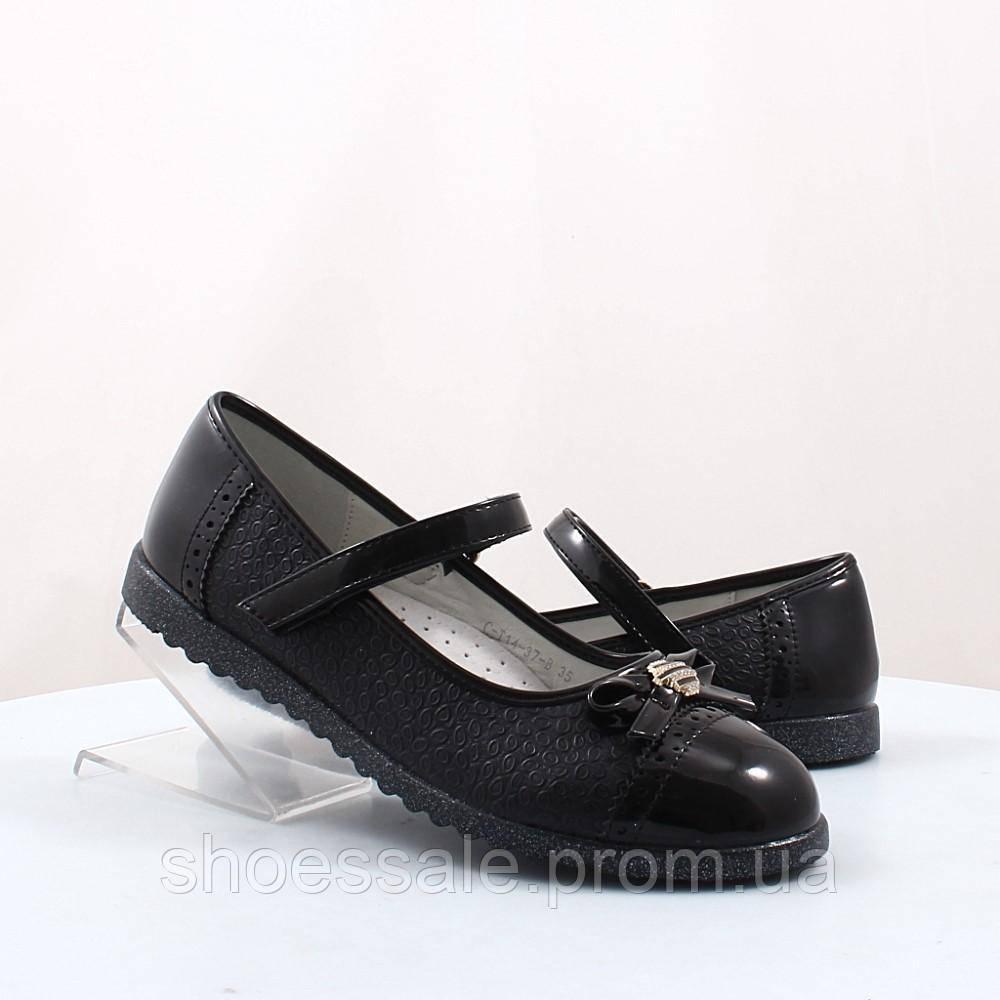 Детские туфли ТОМ.М (47229)