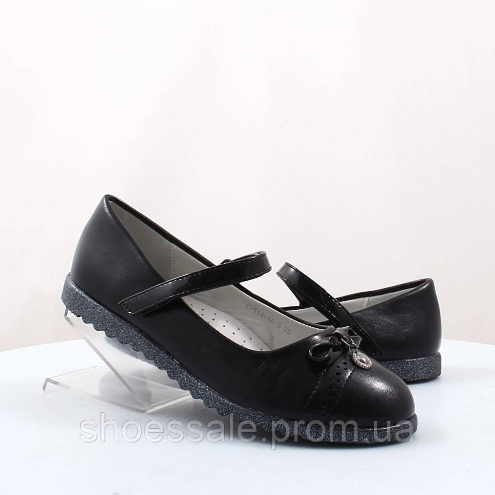 Детские туфли ТОМ.М (47231)