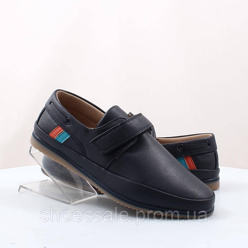 Детские туфли ТОМ.М (47224)