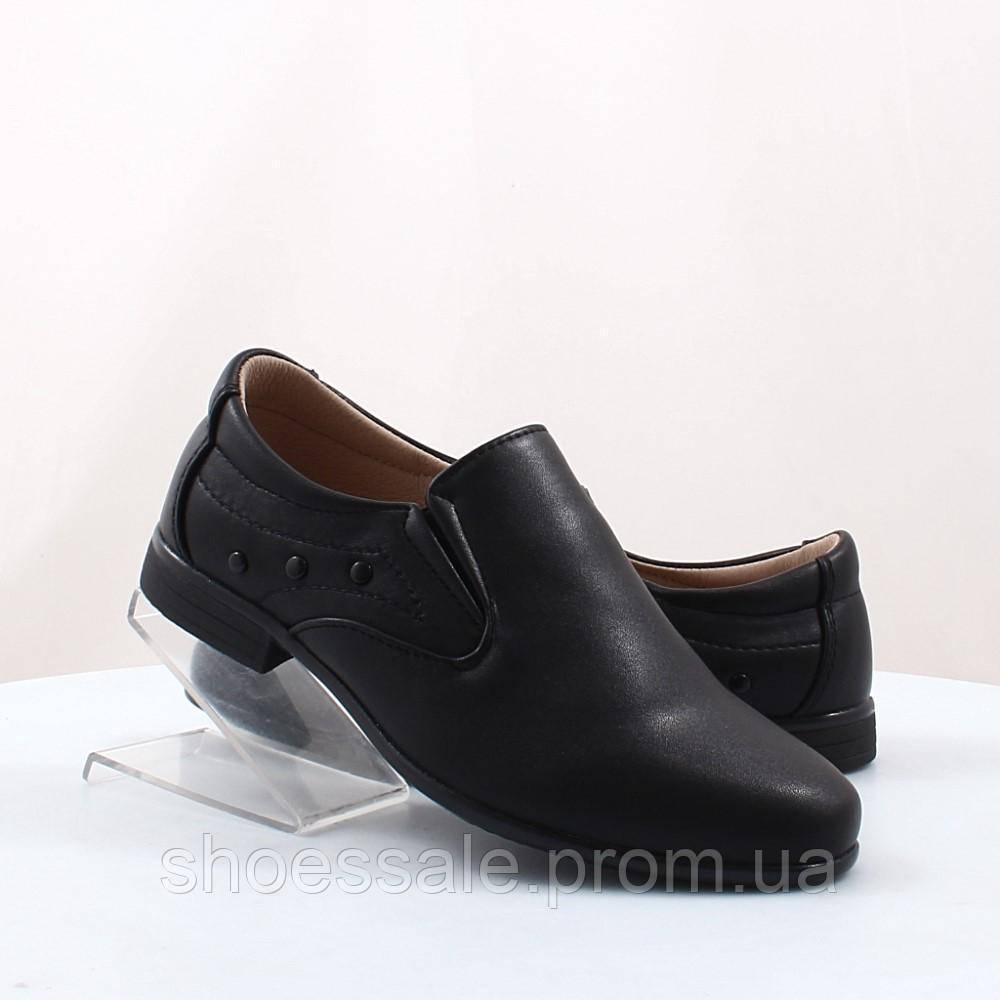 Детские туфли ТОМ.М (47238)