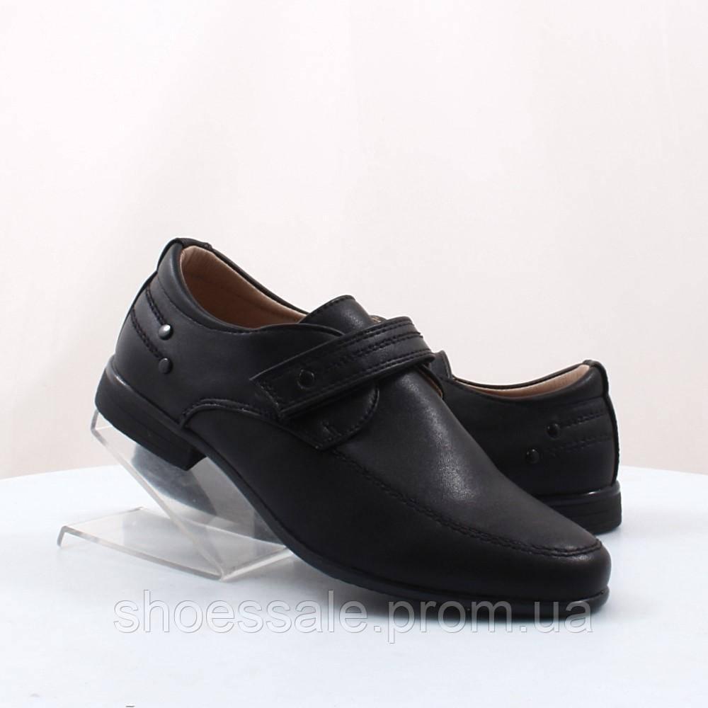 Детские туфли ТОМ.М (47237)