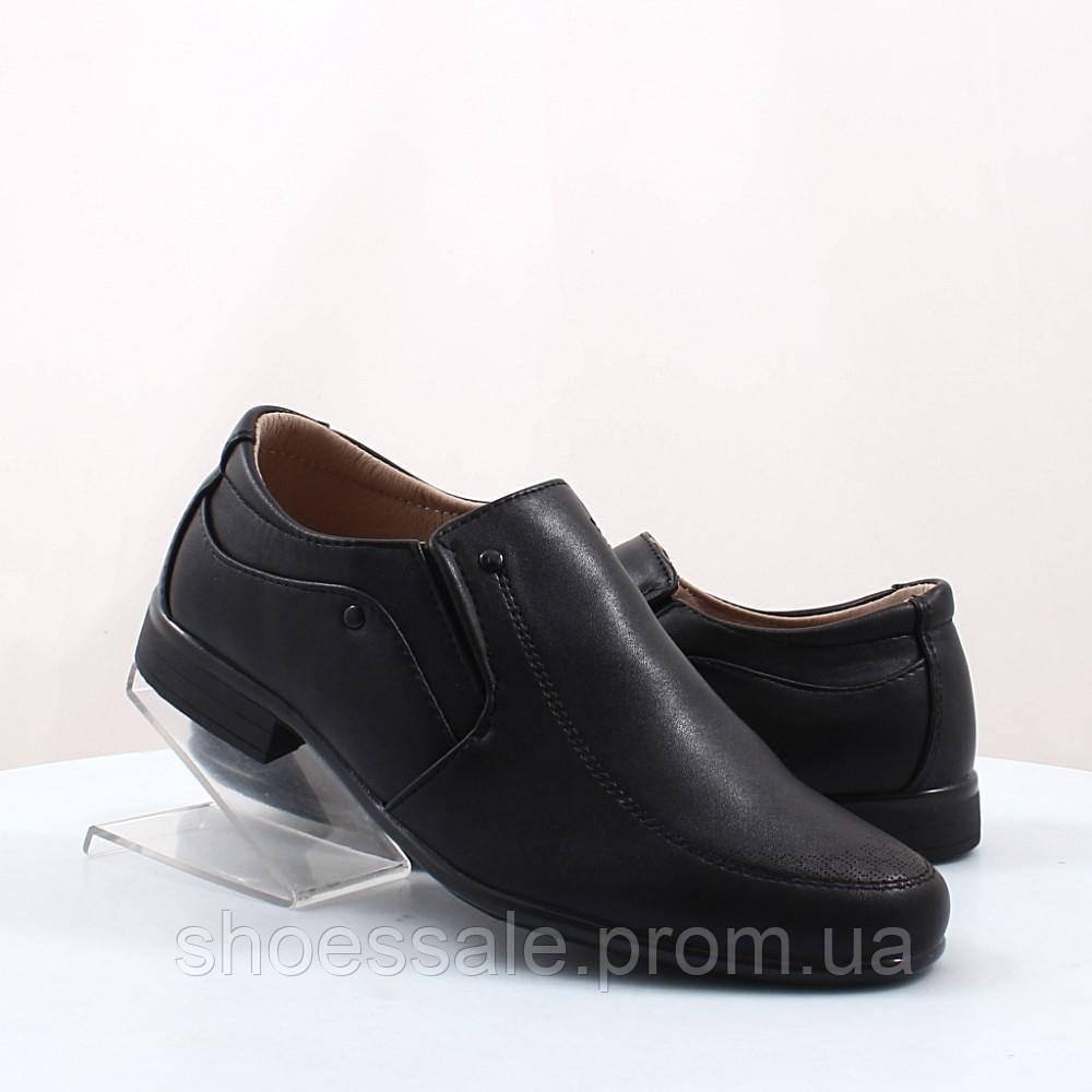 Детские туфли ТОМ.М (47225)