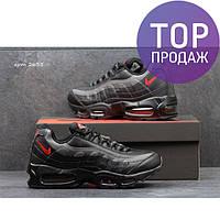 Мужские кроссовки Nike Air Max 95, пресс кожа, черные с красным / кроссовки мужские Найк Аир Макс 95, стильные