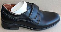 Кожаные туфли школьные черные для мальчика на липучке, кожаная детская обувь от производителя модель А-3007к