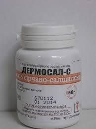 Мазь дермосал-С (сірчано-саліцилова) уп 50г Фарматон