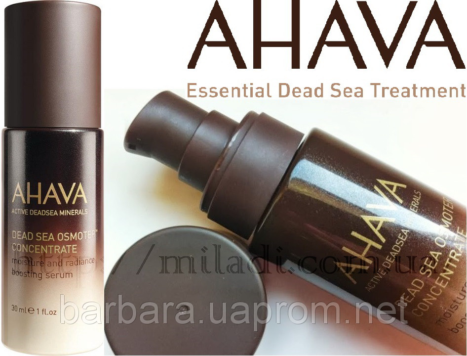 Косметика мертвого моря ахава