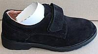Туфли школьные замшевые для мальчика на липучке, кожаная подростковая обувь от производителя модель А-3007зам
