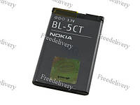 Батарея Nokia BL-5CT 3720 5220 6303 6303i C3 C3-01 C5-00 C6-01