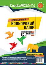 Папір кольоровий Knopka, SchoolMix, A4, 80 г/м², 10 аркушів, 10 кольорів