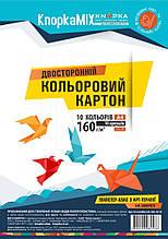 Папір кольоровий Knopka, SchoolMix, A4, 160 г/м2, 10 аркушів, 10 кольорів
