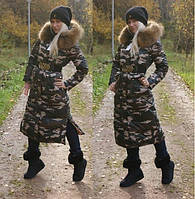 """Пальто """"Успех"""" (НИЛ)"""