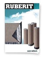 Руберит ЭКО ПЭ-2,5 (1х15м) Еврорубероид  Aquaizol (Акваизол)