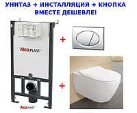 Комплект Инсталляция  с унитазом, Alcaplast AM101/1120 + Villeroy&Boch Subway 2.0 56001001