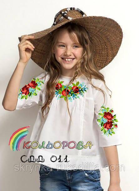 Заготовка дитячої блузки для вишивки хрестиком бісером на тканині ГАБАРДИН fa38f7e9a6b6f