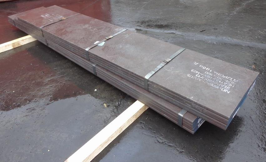 Полоса, лист сталь 40Х13 купить в Киеве - ООО Укрпостачсервис в Киеве