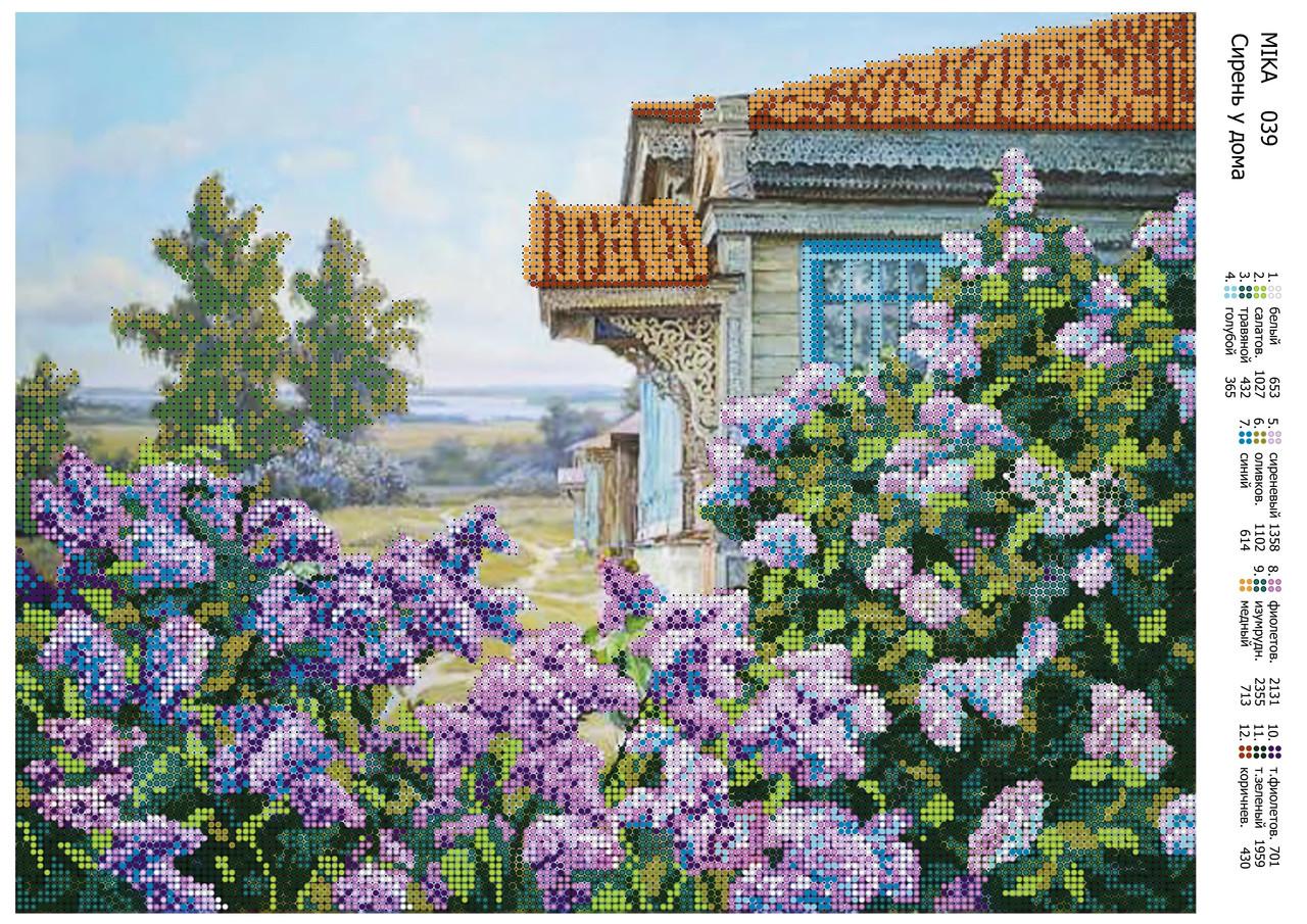 Вышивка бисером схемы домов