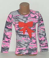 Кофта на девочкуоптом 8,9,10,11,12 лет, 100% хлопок.Детская одежда оптом