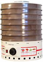 Сушилка для овощей и фруктов Профит-М 20 литров (металлическая)