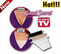 Cami Secret (Ками Сикрет) Quick and Easy – изысканная накладка для зоны декольте. Быстро и легко!