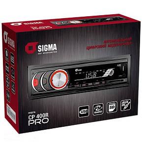 Автомагнитола Sigma CP 400R PRO, фото 3