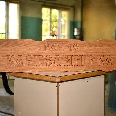 Фрезеровка древесностружечных материалов