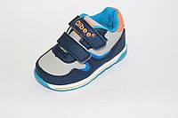 Детские кроссовки для детей (19-24) Синий/серый