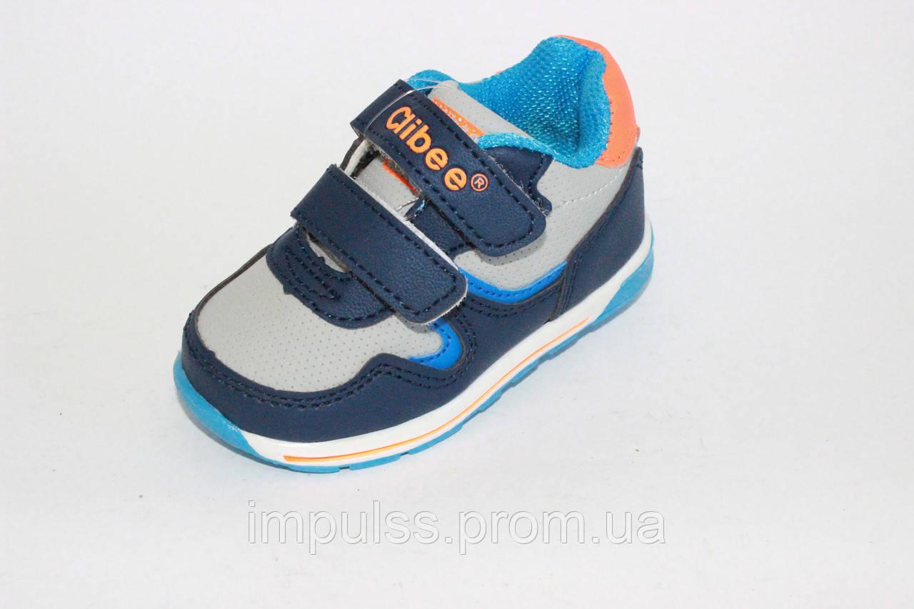 Детские кроссовки для детей (19-24) Синий/серый - Impulss Детская обувь оптом в Хмельницком