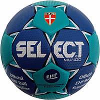 Мяч гандбольный Select Mundo Blue (сине/голубой), размер 2, 1, 0