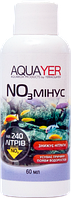Aquayer NO3 минус, 60мл