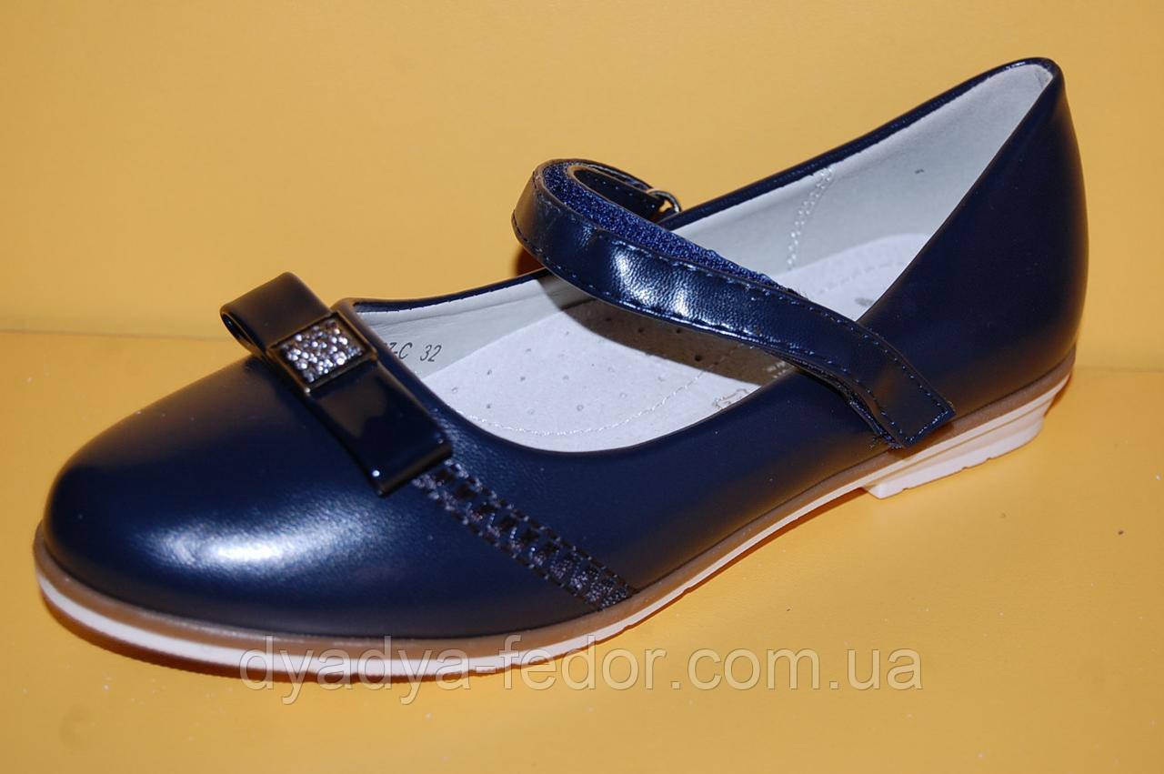 Детские туфли ТМ Том.М код 0767 размеры 32-37