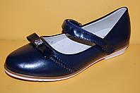 Детские туфли ТМ Том.М код 0767 размеры 32-37, фото 1