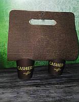 Холдер-переноска для стаканов (держатель для стаканчиков, капхолдер)