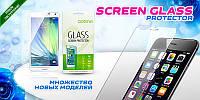 Защитное стекло Samsung I8190