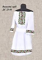 Детская заготовка на платье ДС 25-01 без пояса