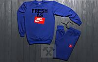 Спортивный костюм Nike Fresh As (Найк Фреш Ас)