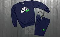 Спортивный костюм Nike Air (Найк Аир)
