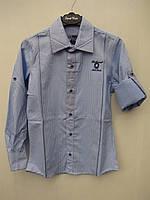 Рубашка для мальчика 128 роста школьная Голубая