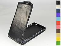Откидной чехол из натуральной кожи для BlackBerry z3