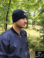 """Трикотажная шапка мужская """"MODERN STYLE"""" 2P/GA-5695/2"""
