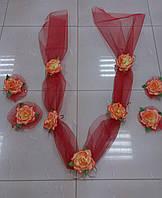 Свадебная лента и цветы на ручки (Компл-ЛР-10) красно-персиковые