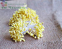 Тычинки Китайские,желтые,матовые,на белой нити