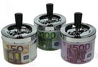 Подарок парню — Пепельница металлическая с механизмом анти-дым с изображением евро-валюты
