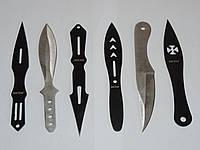 """Ножи метательные набор """"Ассорти""""-6шт."""