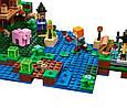 Конструктор лего майнкрафт Аналог Lego Minecraft Lepin 18027 «Хижина Ведьмы», 500 дет, фото 5